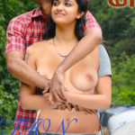 keerthi suresh nude topless boobs sexy nipple photo